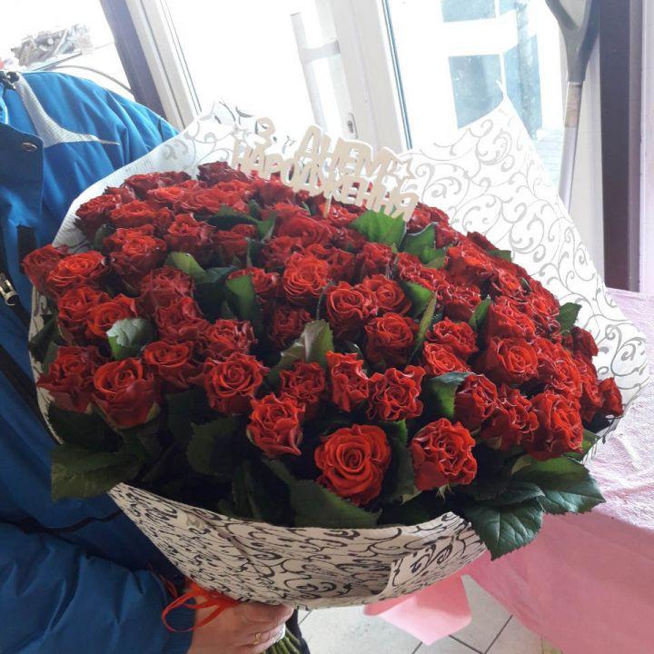 pelustka kvitu lviv (3)